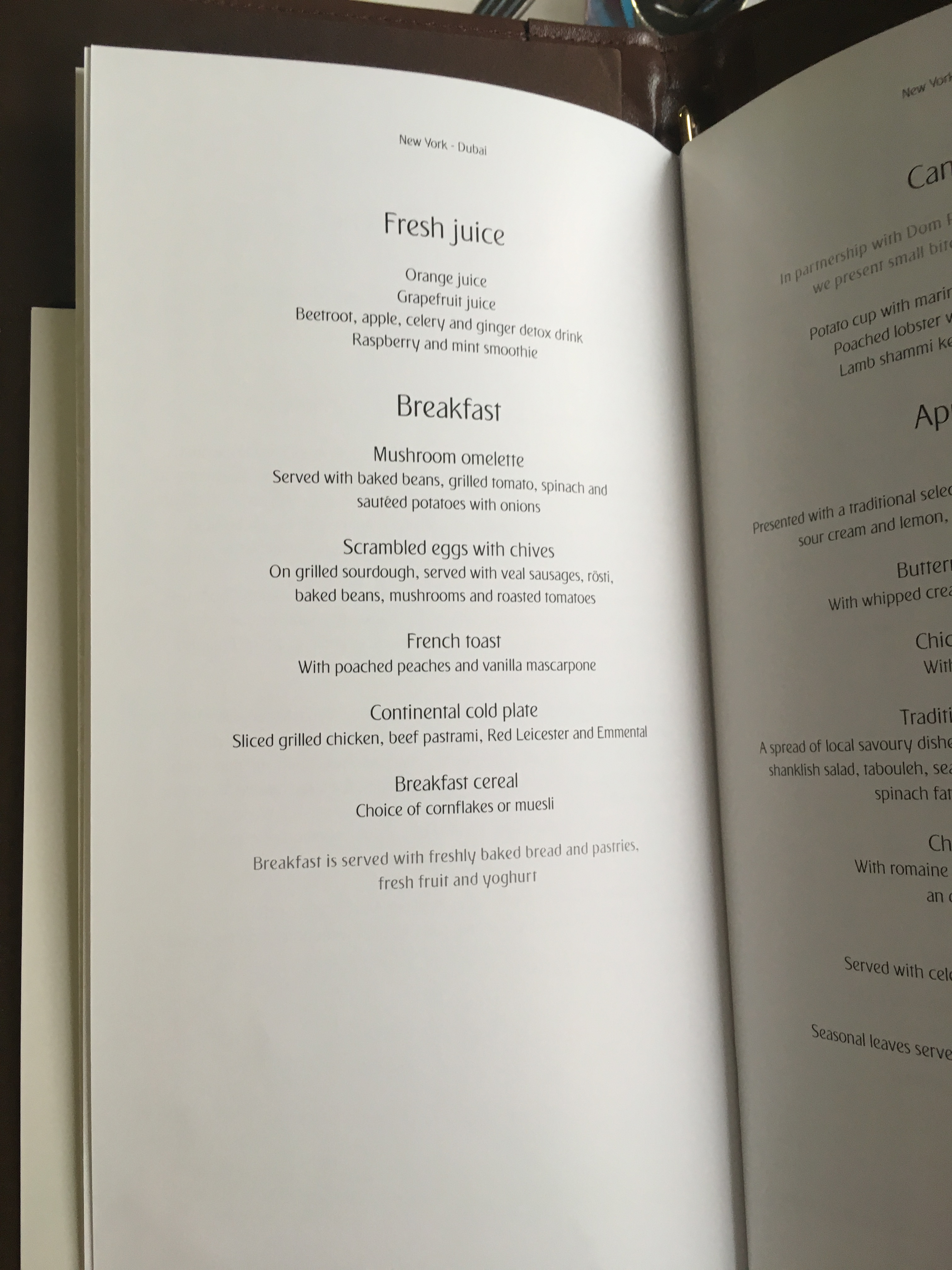 Emirates First Class Breakfast Menu